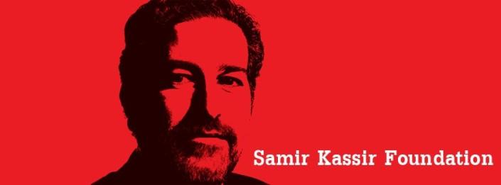 (c) Samir Kassir Foundation